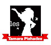 Tamara Pizhadze
