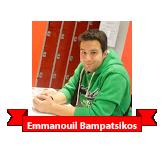 Emmanouil Bampatsikos