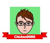 Chicken0080