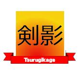 tsurugikage