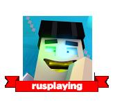 rusplaying